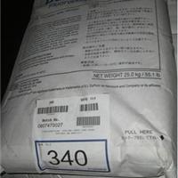 美国杜邦340塑胶原料 挤出电线电缆料 PFA立昌氟树脂厂家