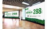 掌握核心科技用心做环保 艾依格硅藻泥多层实木板全球上市-硅藻泥酒店图片大全