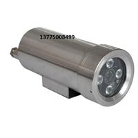 防爆红外高清摄像仪XZH500
