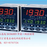 直销日本岛电SHIMADEN仪表FP93-8P-90-0000