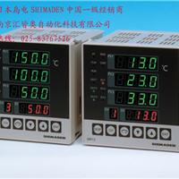 直销日本岛电SHIMADEN仪表MR13-1I1-N100000