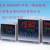 直销日本岛电SHIMADEN仪表SR93-8P-N-90-1000