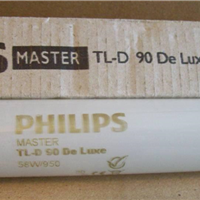 PHILIPS TL-D 58W/965/950纺织印染色评专用光源