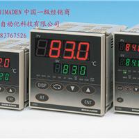 直销日本岛电SHIMADEN仪表SR83-1I-N-90-1000000