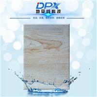 洁净板|无机预涂板|洁净板低价批发