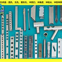 不锈钢切口机方管围栏冲孔机液压防盗网冲孔机备