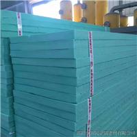 邵阳新民防水保温厂家直销 屋顶内墙外墙用XPS挤塑聚苯乙烯泡沫板