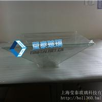 19寸全息玻璃加工,全息玻璃270度三面成像的多少钱,幻影成像