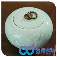 定制高档陶瓷茶叶罐厂家罐子批发
