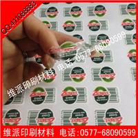 进口猕猴桃水果表面上的不干胶标签用的是那种材质的不干胶材料