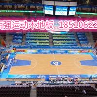 厂家直销佰强体育室内篮球木地板 施工实木地板
