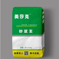 美丽居砂浆价格-绵阳砂浆厂家-绵阳砂浆批发-绵阳砂浆生产