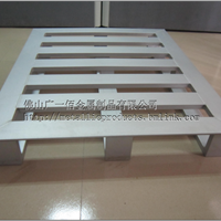 GP03 专业供应川字型铝托盘多规格,可定制