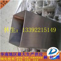 河南-316L不锈钢方管 40*40*1.2mm  厂家直销