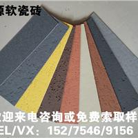河北地区柔性外墙砖可定制可裁剪轻薄软瓷砖
