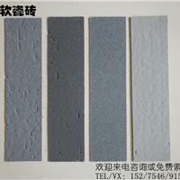 江西高层学校外墙软瓷砖多彩柔性石饰面砖