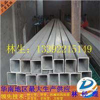 316L不锈钢方钢 304不锈钢方形管 厂家直销