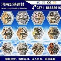 400型木屑颗粒机设备-河南宏基机械