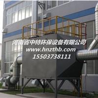 河南省中特环保设备有限公司