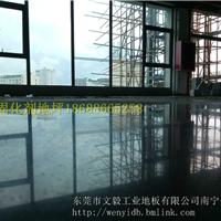 贺州地面翻新 厂房旧地面翻新改造怎么做怎么施工