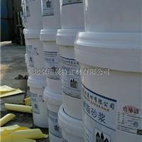 GST-100环氧修补砂浆抗压强度