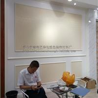 厂家直销竹木纤维生态饰面板快装墙毛坯房家居室内装潢修600板材