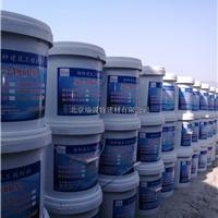 天津聚合物乳液修补砂浆价格
