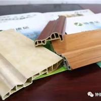 广州钟德居竹木纤维集成墙面生产厂家