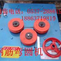 GWH24钢筋弯圆机 钢筋卷圆机 GWH24钢筋卷圆机 弯圆机