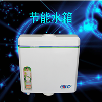 马桶水箱通用双按厕所水箱