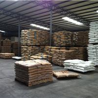 供应LDPE/LD607/燕山石化