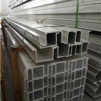 铝模板型材及标准板