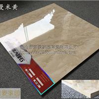 供应800通体大理石防滑耐磨高档客厅地板砖、紫爱家园陶瓷