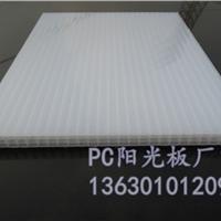 10mm防雾滴阳光板