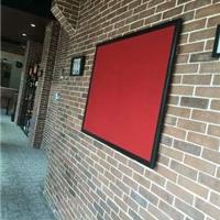 供厂家批发背胶彩色软木板_有颜色的水松板