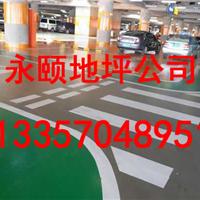 淄博聚脲地坪多少钱一平方/淄博厂房环氧地坪