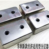 定做经济适用型铁板分料器 小铁板分层器 迷你型铁片分离器