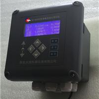 多参数水质分析仪DC-8600C
