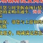 云南恒筹商贸有限公司