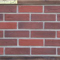 文化石外墙石材装饰