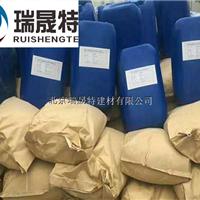 古交硅烷浸渍剂价格直销