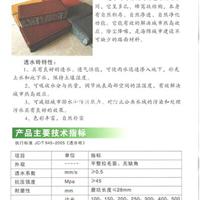 广西科桌建材有限公司