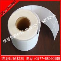 合成纸不干胶材料 合成纸不干胶标签a4 合成纸不干胶贴纸
