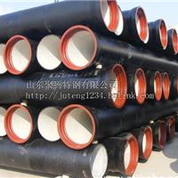 自来水输送球墨铸铁管 【DN100】国标出厂价  原油输送球墨铸铁管
