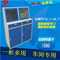 深圳PC电脑柜 坂田电脑柜批发 布吉工业电脑柜图片