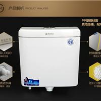 厕所冲水箱节能马桶水箱蹲便水箱通用直冲式马桶水箱蹲坑水箱