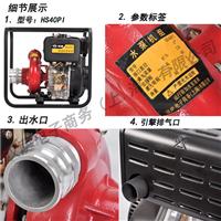 电启动柴油高压泵消防水泵