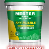k11高弹柔韧型防水涂料产品厂家招商电话