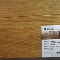 迦蓝美地(小美元素)俄罗斯橡木本色WX008