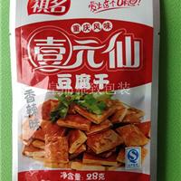 青岛厂家印刷食品铝箔袋报价淄博铝箔袋价格济南铝箔袋厂家